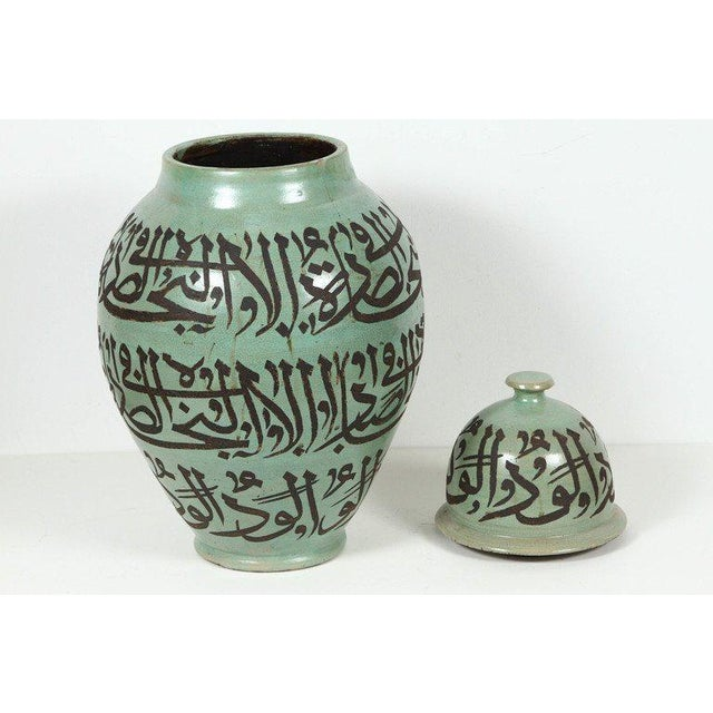 Green Moorish Ceramic Urns With Chiseled Arabic Calligraphy Writing For Sale In Los Angeles - Image 6 of 7