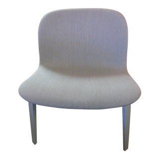 Muuto Danish Modern Hallingdal Wool Fiber Lounge Chair