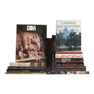 Beautiful China Book Collection - Set of 15