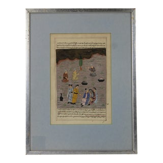Pasargad DC Vintage Persian Painting With Manuscript For Sale