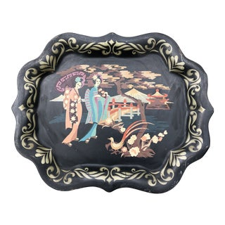 Vintage Chinoiserie Tole Asian Pagoda Tray For Sale
