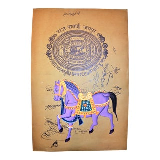 Vintage Matted Equine Horse Painted on Stamp Paper For Sale