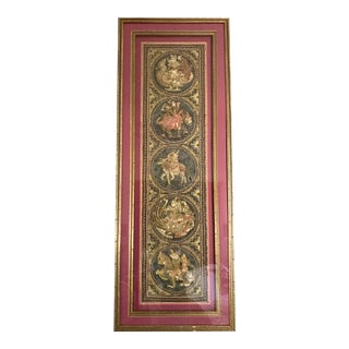 Old Double Framed Burmese Embroidered Mythological Coral & Gold Kalaga, Tapestry Panel / Wall Hanging For Sale