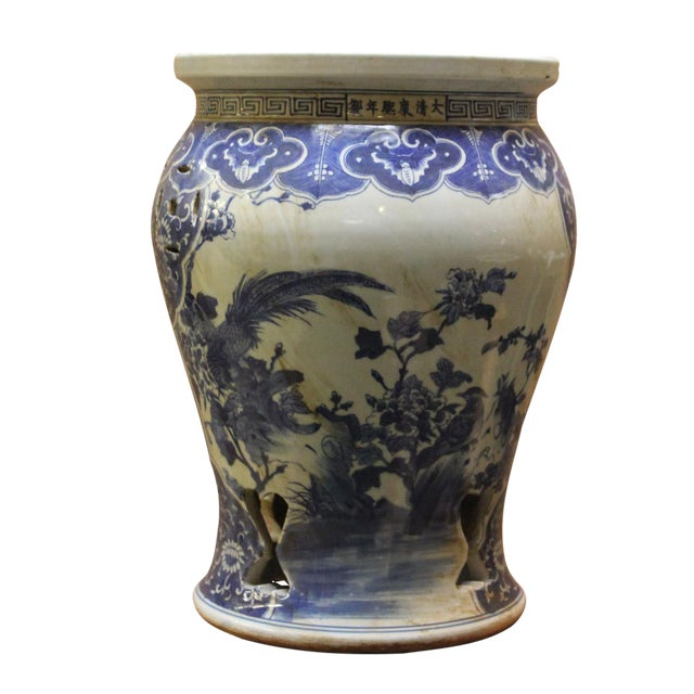 Chinese Blue & White Porcelain Stool - Image 1 of 8