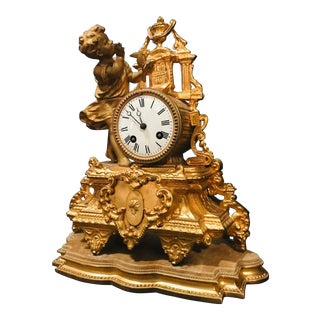 19th Century Antique French Gilt Mantel Clock For Sale