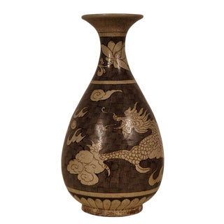 Vintage Chinese Song Dynasty Style Caerved Ceramic Vase For Sale