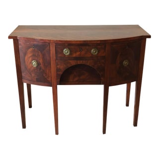 1980s Federal Wright Table Co. Mahogany Buffet For Sale