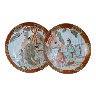 19th Century Japanese Kutani Porcelain Chargers- a Pair For Sale