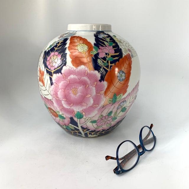 Vintage 1950s Tobacco Leaf Porcelain China Vase Jar Chinese Export For Sale - Image 9 of 10