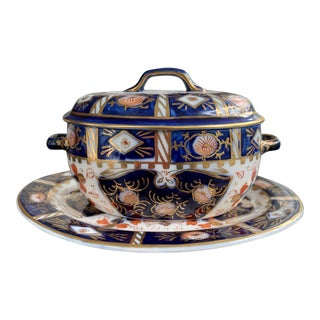 Vintage Japanese Imari Hokutosha Trinket Tureen With Tray For Sale