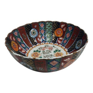 1940's Vintage Scalloped Imari Bowl For Sale