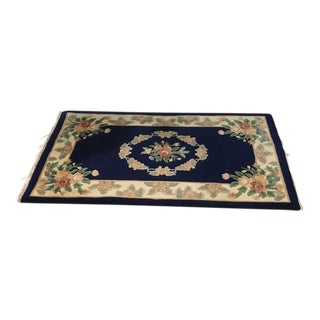 Vintage Floral Wool Rug - 3′9″ × 5′10″ For Sale