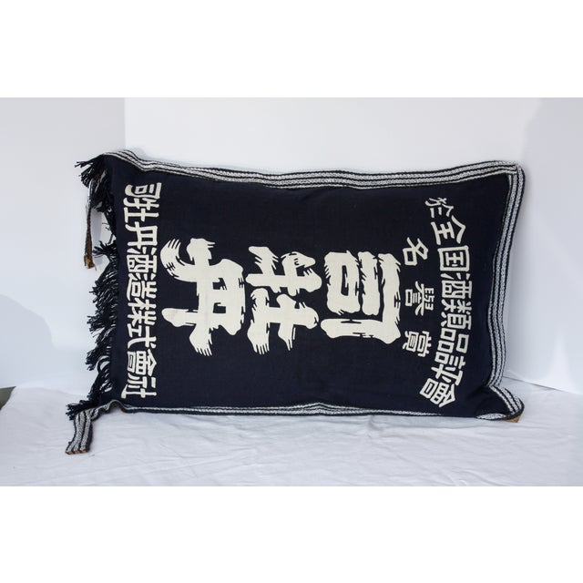 Vintage Sushi Apron Textile Pillow - Image 2 of 5