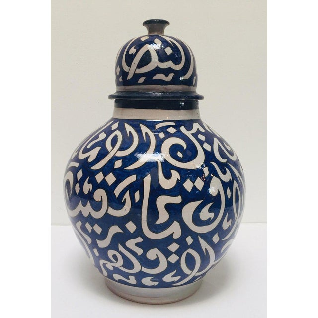 Moroccan Ceramic Blue Urn From Fez With Arabic Calligraphy For Sale - Image 12 of 12