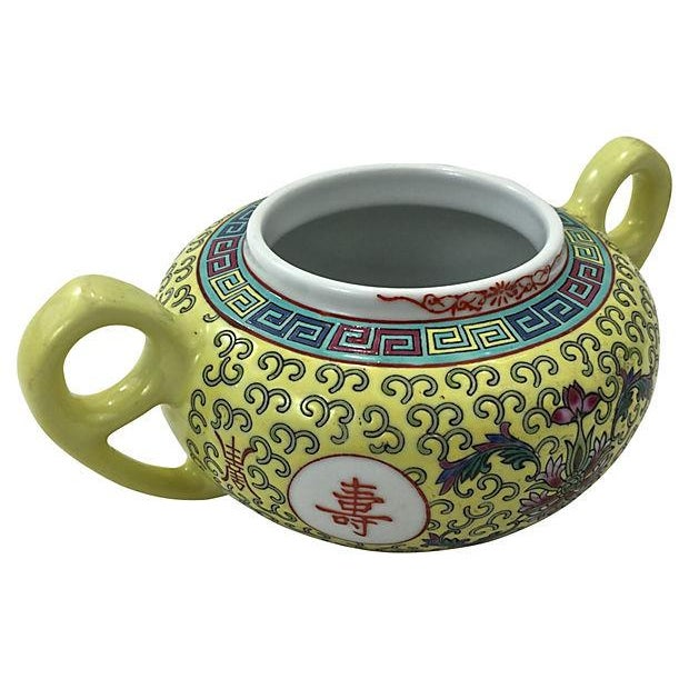 Jaune Porcelain Sugar & Creamer - Image 5 of 7