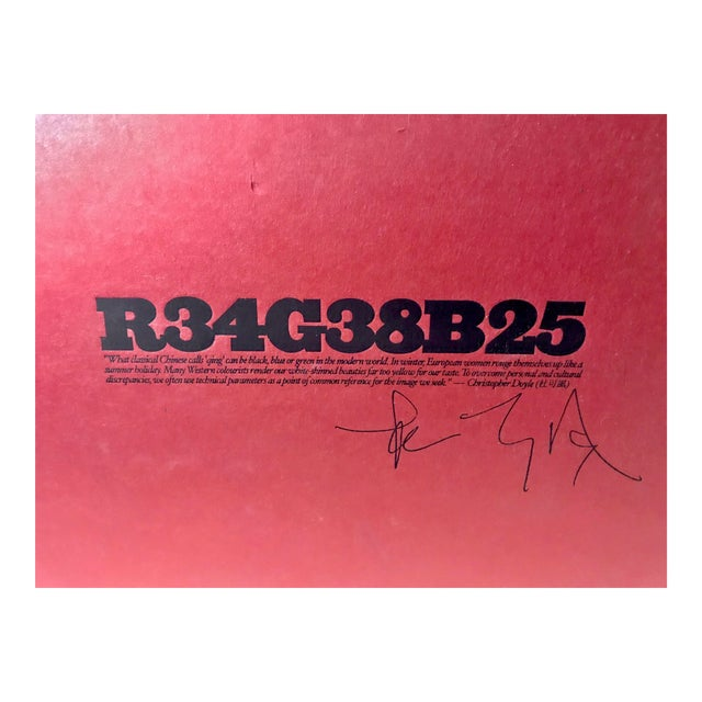 R34g38b25 by Christopher Doyle For Sale