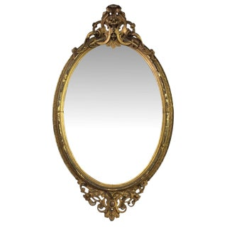 19th Century Vintage French Gilded Mirror For Sale