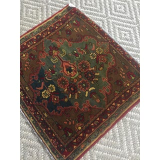 Vintage Persian Wool Accent Rug - 2′4″ × 2′8″ Preview