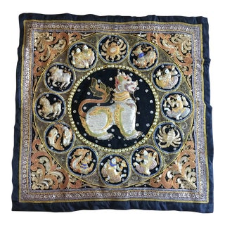 Burmese Zodiac Tapestry Hanging For Sale