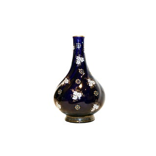 Vintage Dark Blue Fine Art Ceramic Vase For Sale