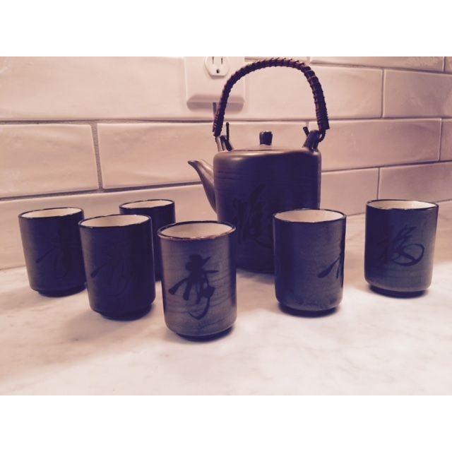Asian Themed Tea Set - Set of 7 - Image 4 of 4