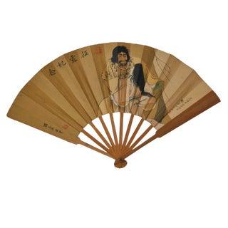 Late 19th Century Antique Japan's Creation Myth Kojiki Izanami and Izanagi Fan For Sale