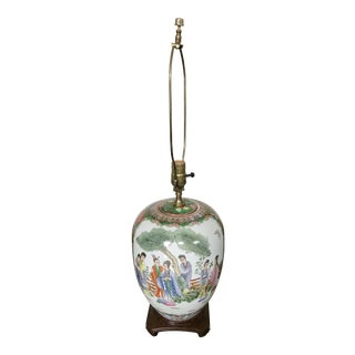 Chinese Famille Rose Ginger Jar Table Lamp