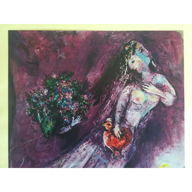"This Marc Chagall vintage 1947 rare limited edition lithograph print "" Le Filigrane Violet "" 1945, is an incredibly..."