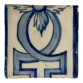 Antique Portuguese Blue and White Tile For Sale