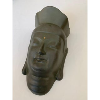 Vintage Bronze Asian Buddha Mask Signed Preview