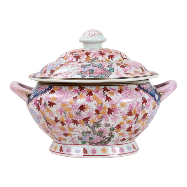Vintage Famille Rose Tureen With Lid For Sale