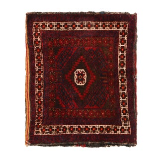 Vintage Green and Red Persian Wool Rug For Sale