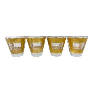 Mid-Century Gold Textured Low Ball Cocktail Glasses Set of 4 For Sale