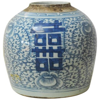 Chinese Blue & White Shuangxi Jar