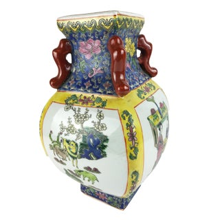 Vintage Famille Jaune Chinoiserie Hand Painted Porcelain Vase For Sale
