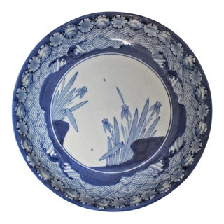 Japanese Deep Dish With Iris Motif For Sale