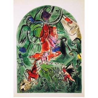 1962 Mourlot Marc Chagall Lithograph Gad from Jerusalem Windows For Sale