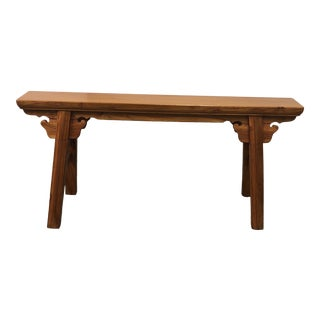 Mid-20th Century Asian Elmwood Bench For Sale