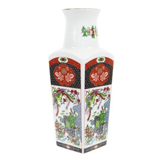 1970s Japanese Ornate Hand Painted Vase For Sale