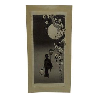 "Original ""Paper Light"" Japanese Print"