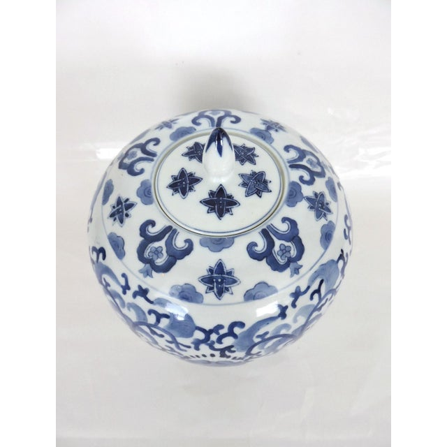 Chinese Blue & White Porcelain Ginger Jar - Image 3 of 5