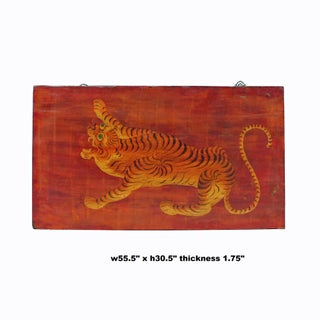 Chinese Tibetan Vintage Tiger Animal Graphic Wood Wall Panel Preview