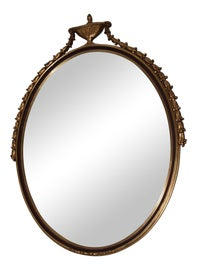 Image of Burgundy Wall Mirrors