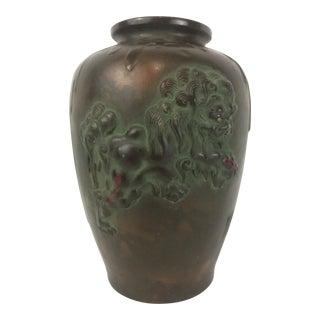 Vintage Bronze Chinese Guardian Lion Vase