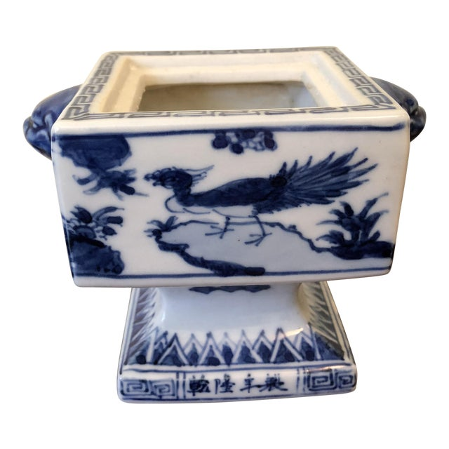 Fine Antique Chinese Blue and White Foo Dog Handles Ginger Jar, Signed 1711-1799 For Sale