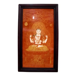 Early 20th Century Chinese Framed Porcelain Plaque of Avalokiteshvara For Sale