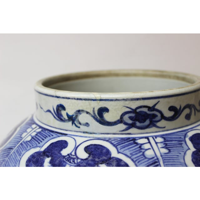 Large Chinese blue and white covered jar.