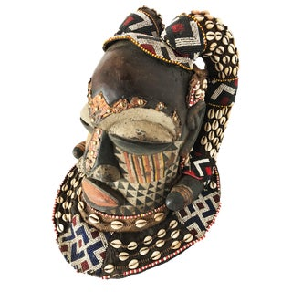 "Stunning Kuba Royal Head Mask Congo Africa 13"" H.5 For Sale"