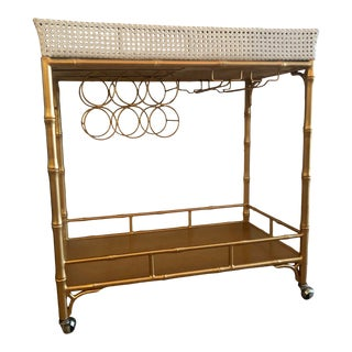 Society Social Bar Cart For Sale