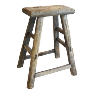 Vintage Rustic Primitive Country Farmhouse Elm Stool Bench For Sale